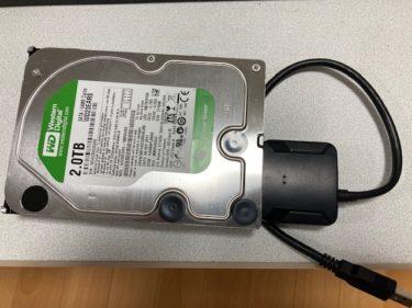 壊れたPCからのHDDでのデータ移行 | 接続するケーブルに注意!